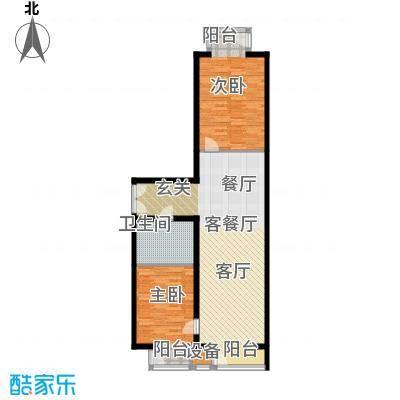 国际E庄90.20㎡G户型二室一厅一卫户型