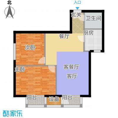 国际E庄83.00㎡I户型二室一厅一卫户型