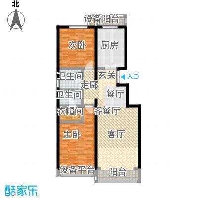未来城・益宸嘉苑118.77㎡二室二厅二卫户型