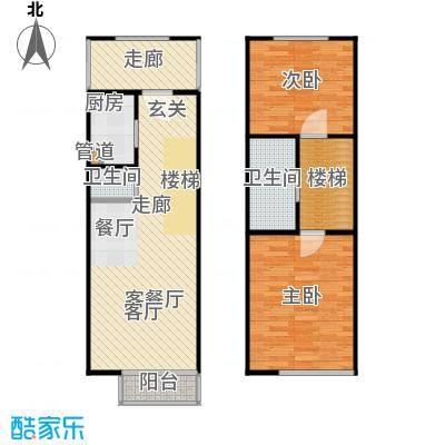 红庭标准户型两室两厅两卫户型