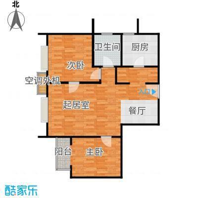 雍景山岚92.49㎡13楼B户型二室二厅一卫户型