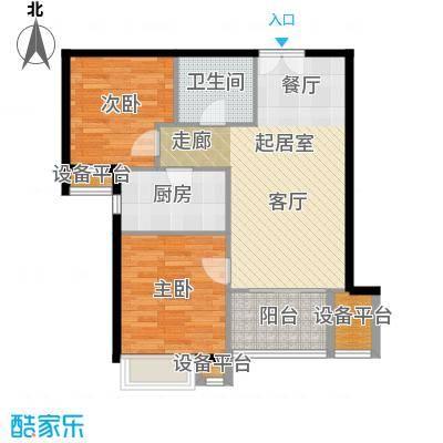 燕京航城88.00㎡五期户型图 C2/C2反 两室两厅一厨一卫户型2室2厅1卫