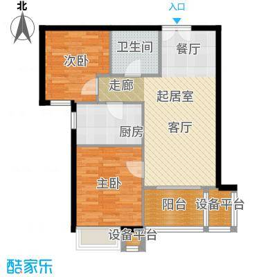 燕京航城88.00㎡C2 两室两厅一厨一卫户型2室2厅1卫