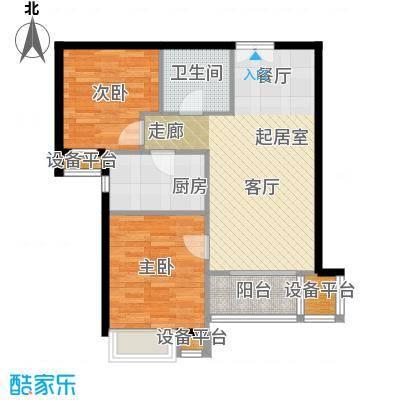 燕京航城88.00㎡C2、C2反户型两室两厅一卫户型