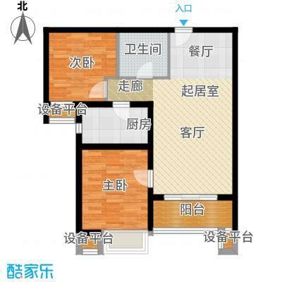 燕京航城88.00㎡D6、D6反户型两室两厅一卫户型