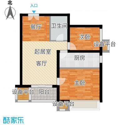 燕京航城92.00㎡3期28号楼31号楼g3反两室两厅一卫户型