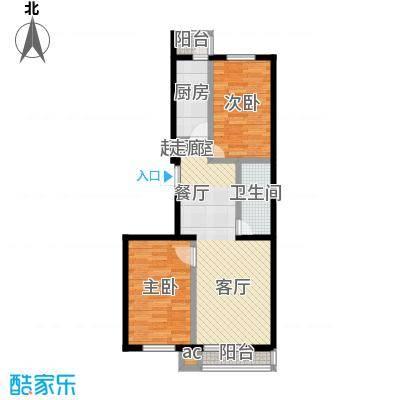 矩阵・天悦91.84㎡19号楼3单元两室户型