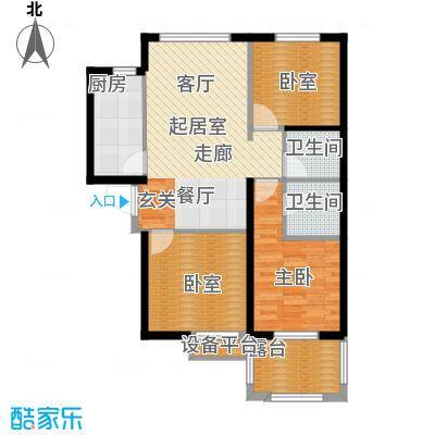 华夏第九园・兰亭1号楼3A'反户型三室二厅二卫户型3室2厅2卫