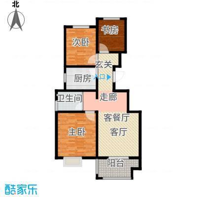 晟地润园A1户型3室1厅1卫1厨