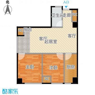 锦业时代二期65.13㎡A5户型2室1厅1卫