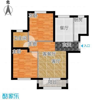 鸿玮澜山二期和院82.00㎡E两室两厅一卫82平米户型图户型2室2厅1卫