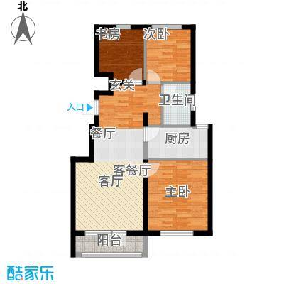 鸿玮澜山二期和院89.00㎡M三室两厅一卫89平米户型图户型3室2厅1卫