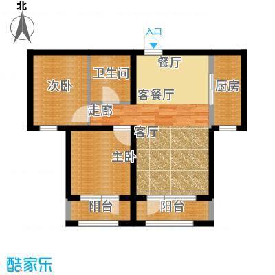 鸿玮澜山二期和院75.00㎡D两室两厅一卫75平米户型图户型2室2厅1卫