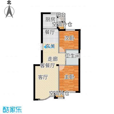 瑞仕尚城二期和平道86.00㎡D户型2室2厅1卫