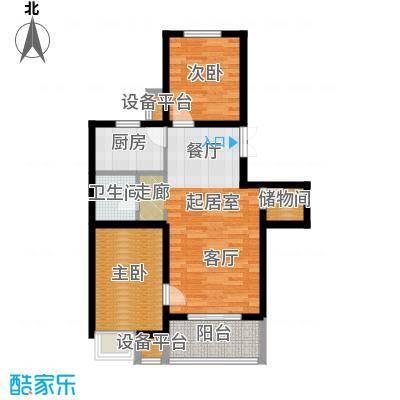 燕京航城90.00㎡P/P反户型两室两厅一厨一卫一储物间户型2室2厅1卫