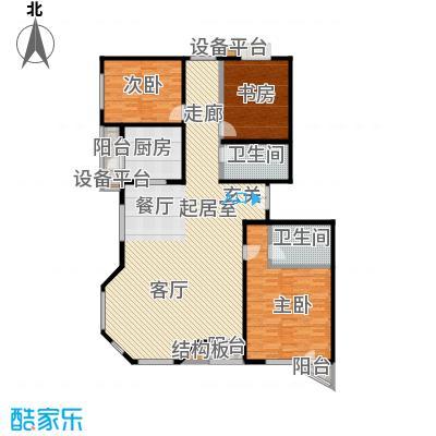 世纪东方城(远景)166.28㎡3室户型