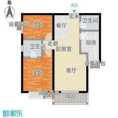 世纪东方城(远景)102.99㎡2室2厅2卫1厨户型