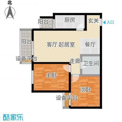 梵谷水郡(ZAMA三期)b1-5户型两室两厅一卫户型