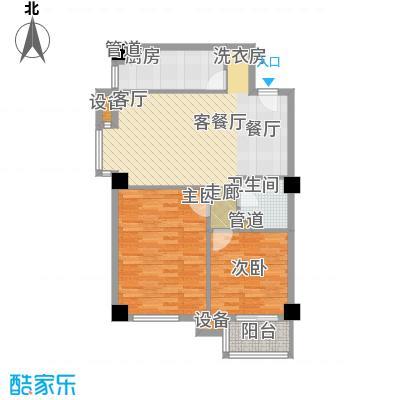 光大名筑户型2室1厅1卫1厨