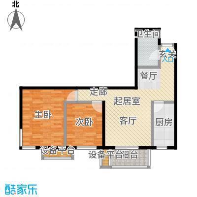 梵谷水郡(ZAMA三期)C区E两室两厅一卫户型