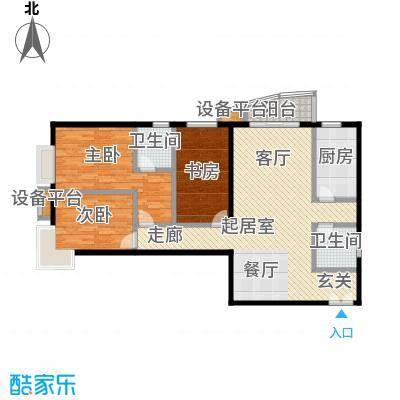 芍药居北里小区114.48㎡三室两厅两卫户型