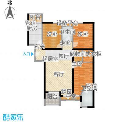 慧谷阳光129.54㎡L座1单元2-8层01户型三室二厅二卫户型