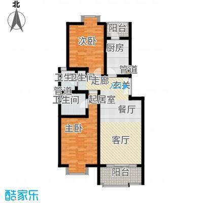 北京青年城99.24㎡二室二厅户型