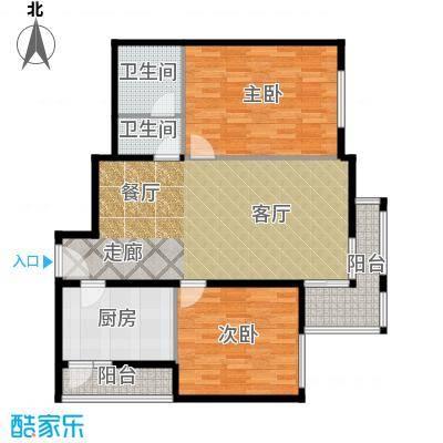 上东三角洲94.82㎡2室2厅1卫户型