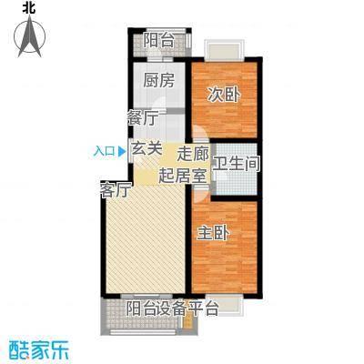 北京青年城87.16㎡二室一厅户型