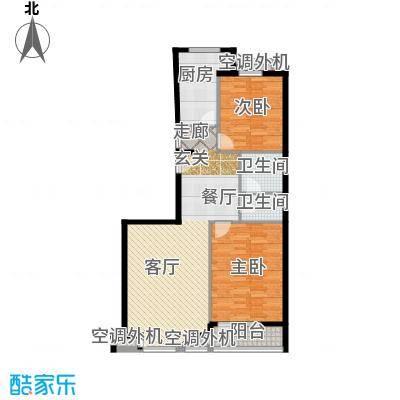 金港国际公寓(三期)97.11㎡浓情两居户型