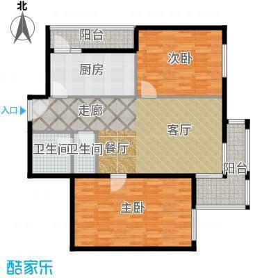 上东三角洲95.55㎡2室2厅1卫户型