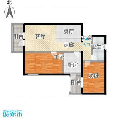 阳光新园97.17㎡2室2厅户型