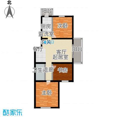农光里小区126.31㎡三居室户型