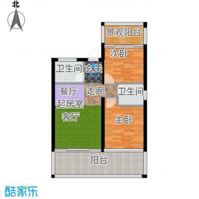 中和龙沐湾・海润源B2户型2室2卫