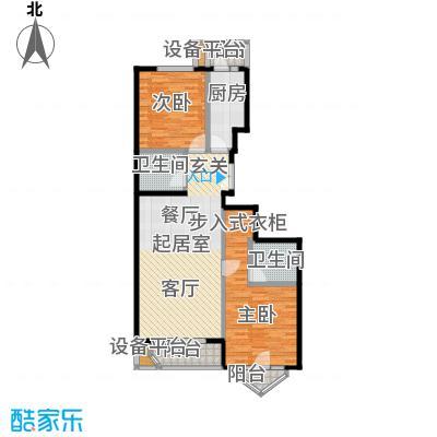 世纪东方城(远景)106.11㎡2室2厅2卫1厨户型
