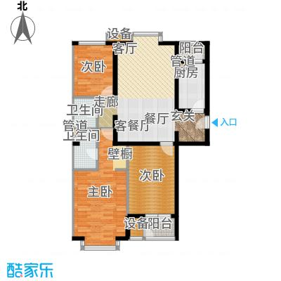 光大名筑123.07㎡E1户型三室二厅二卫户型