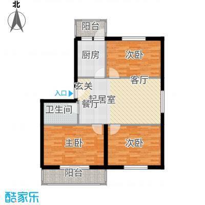 南太平庄小区85.43㎡三居室户型