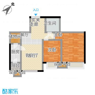 富力又一城商业C15楼05户型二室二厅一卫户型