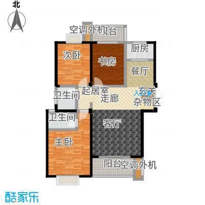 华府豪庭130.49㎡懿湾-C5户型3室2厅2卫