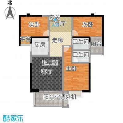 华府豪庭124.11㎡懿湾-C2户型3室2厅1卫