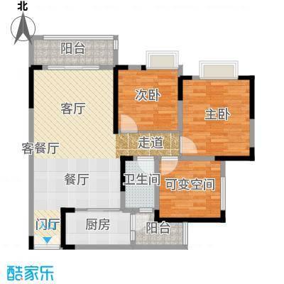 涪陵红星国际广场A4#-8户型2室1厅1卫1厨