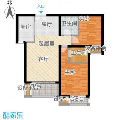 燕京航城92.00㎡3期28号楼31号楼j2反两室两厅两卫户型