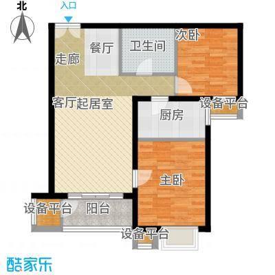燕京航城91.00㎡22号楼G2反两室两厅一卫户型