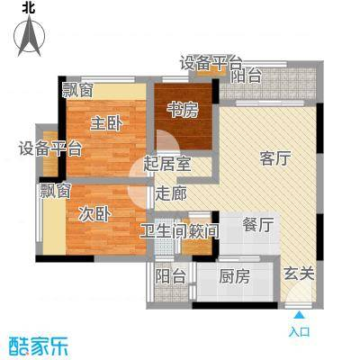 新科城市广场89.53㎡项目1号户型3室2厅1卫
