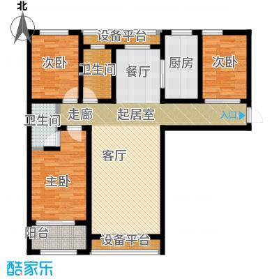 清山・漫香林户型3室2卫1厨