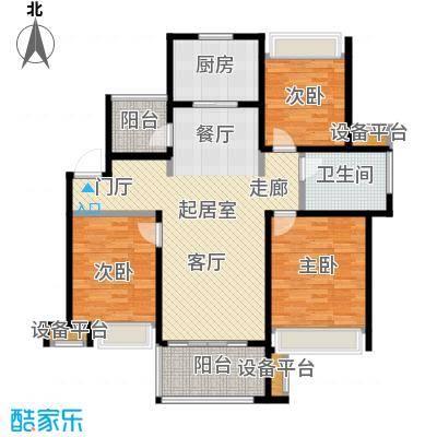 万科玲珑东区110.00㎡3室2厅1卫户型3室2厅1卫