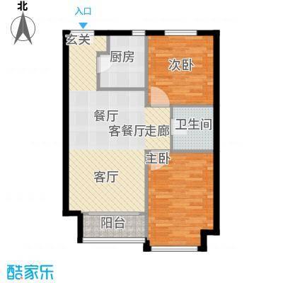 中国铁建・花语城89.00㎡2-C户型两室两厅一卫户型2室2厅1卫