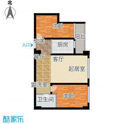 南阳长安玉龙苑103.70㎡两室两厅一卫户型2室2厅1卫