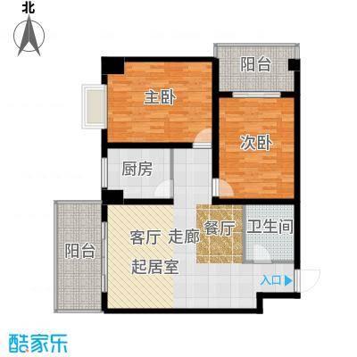 南阳长安玉龙苑116.87㎡两室两厅一卫户型2室2厅1卫