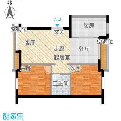 万象新天J4'户型两室两厅一卫(已售完)户型